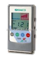 FMX-003静电场测试仪