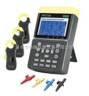 PROVA-6800电力品质分析仪