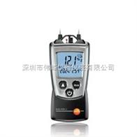testo 606-2水分儀,testo 606-2木材水份測量儀