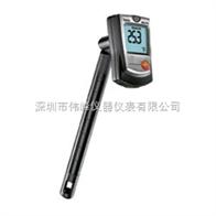 testo 605-H2溫濕度儀