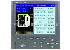 SWP-ASR无纸记录仪