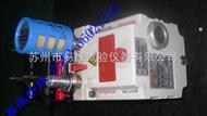 普发进口真空泵维修DU02.5 PFEIFFER PUMP维修