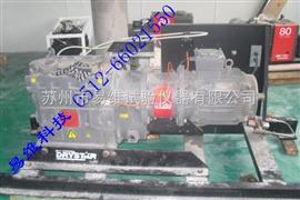 愛德華真空泵BOC EDWARDS GV250維修