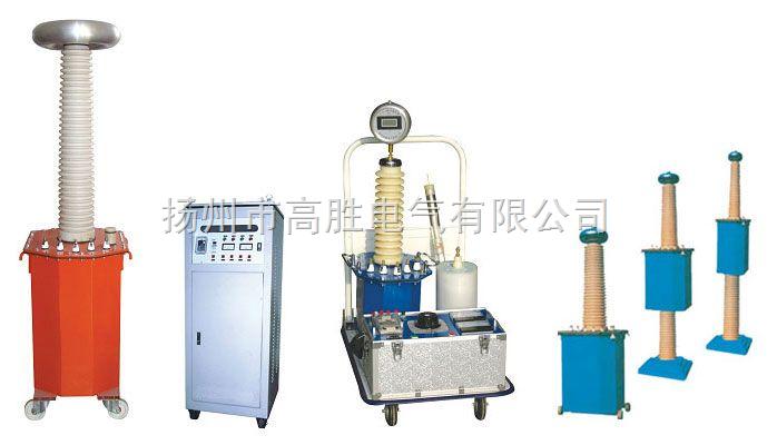 gssb(j)交直流耐压试验变压器