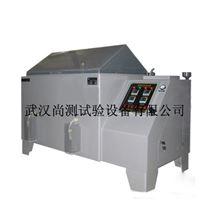 SC/YWX-750武汉盐雾试验箱