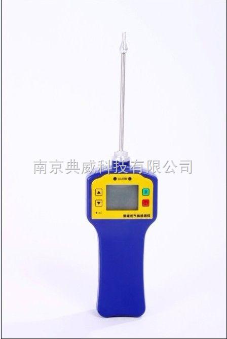 南京硫化氢气体泄漏检测仪