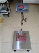 天津电子秤厂防尘防水电子秤