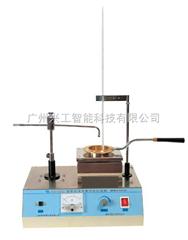 SYD-0633液体石油沥青闪点测定仪