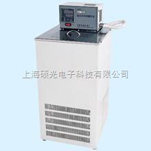LYH精密数控低温冷却循环槽,上海精密数控低温冷却循环槽,精密数控低温冷却循环槽*报价