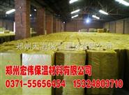 河南岩棉板供应价格