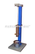 土工布动态穿孔试验仪,土工材料检测仪器,土工布动态穿孔试验仪机