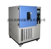 QL-500耐臭氧老化試驗箱