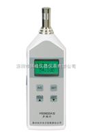 HS5633A 声级计|HS5633A数字声级计