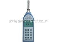 HS6298B+型噪声频谱分析仪
