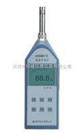 HS5661A 精密数字声级计(20dB-128dB)