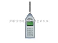 HS5671B 精密噪声频谱分析仪