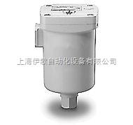 现货日本SMC自动排水器ADH4100-04