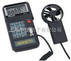 AVM-07AVM-05/AVM-07 测温度 /风速/风量计