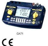 CA71/CA51 便携式过程校验仪