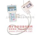 激光可吸入粉尘浓度连续测试仪|PC-3A
