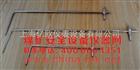L型皮托管|LPT-12-2500|L型毕托管|304不锈钢皮托管
