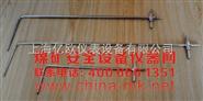 L型皮托管|LPT-12-1500|L型毕托管|304不锈钢皮托管