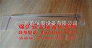 L型皮托管|LPT-14-4000|L型毕托管|304不锈钢皮托管
