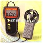 AVM-301AVM-301风速仪/叶轮式风速表