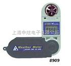 AZ8918多功能风速计