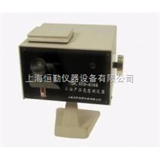 石油产品色度测定器SYD-0168