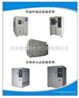 恒温恒湿试验机高低温试验机(点击看大图)