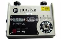 臺灣一諾 M10數字扭力測試儀