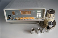 臺灣一諾 BS400數字扭力測試儀