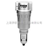现货日本SMC大流量型空气过滤器AF900-20