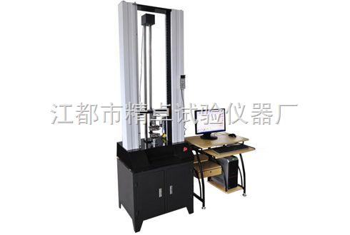 橡胶拉力机  橡胶电子拉力机