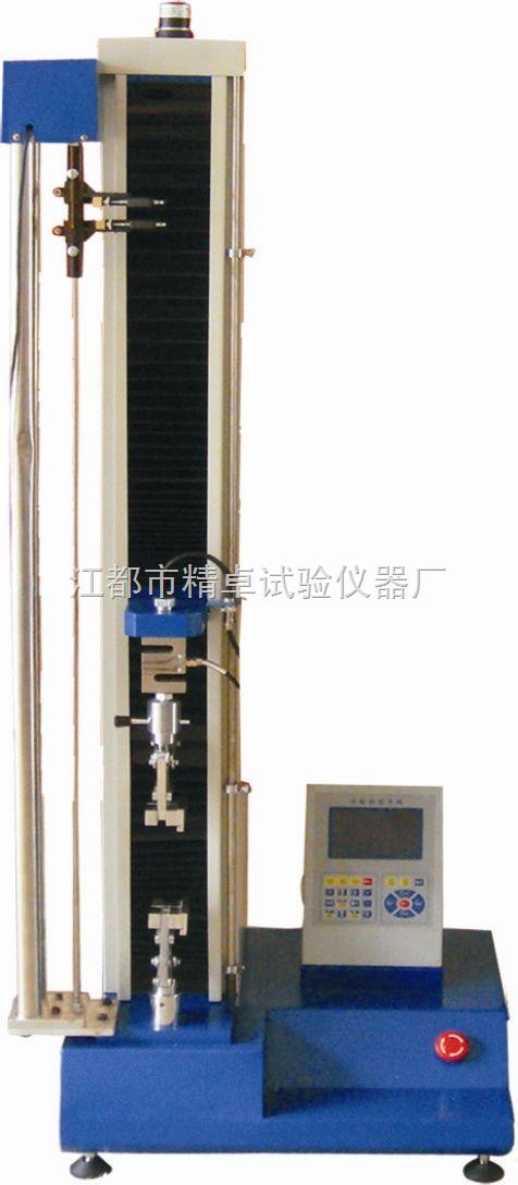 JZL-S系列单柱式拉力试验机
