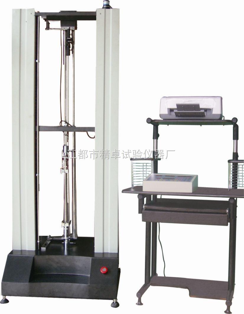 JZL-W微控电子拉力机