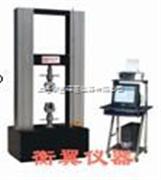 铝合金硬实验测度仪价钱_四点曲折强度仪_液压、电子万能原料实验机_钢板强度测验