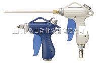现货日本SMC喷枪VMG12W-11-13