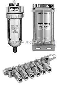 现货日本SMC自给式油雾器ALF402-02