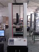 薄膜强力仪,微机控制电子万能材料试验机,电子拉扭组合多功能材料试验机,电脑式拉压弯曲强度试验机