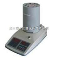 SFY-30红外快速水分测定仪 生产厂家
