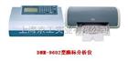 DNM-9602型酶标分析仪