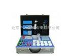 挥发性盐基氮快速检测仪,挥发性盐基氮测定仪