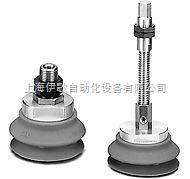 现货日本SMC微型电子式真空压力开关PS1100-R06L