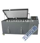 YWX-010铜加速盐雾试验盐雾试验箱