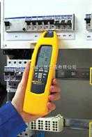 Fluke 2042 电缆探测仪