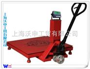 液压搬运车秤,3吨液压搬运叉车秤上海,上海沃申工贸有限公司3吨带电子地磅叉车秤