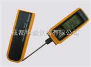 探针式温度计607-CF