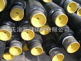 天津聚氨酯保温管,聚氨酯直埋保温管价格,直埋保温管厂家